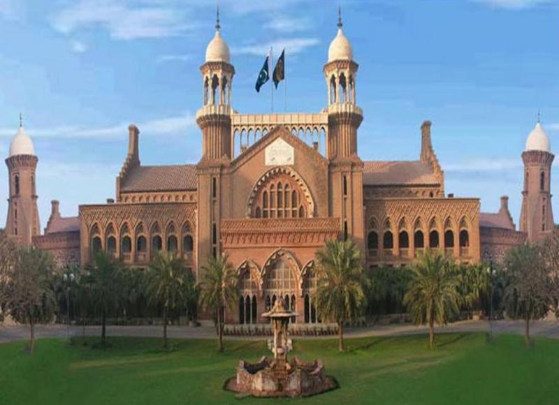 file photo of lahore high court photo lhc gov pk