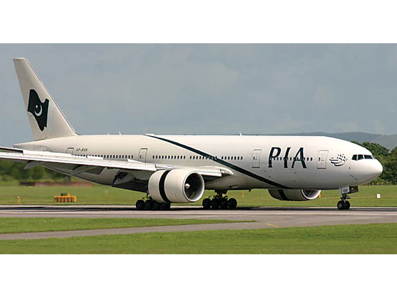 Pakistan International Airlines stops flights to India, Germany, Netherlands.