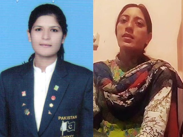 without any investigation how can pakistan hockey federation drop syeda sadia and iqra javed for accusing their coach of sexual harassment