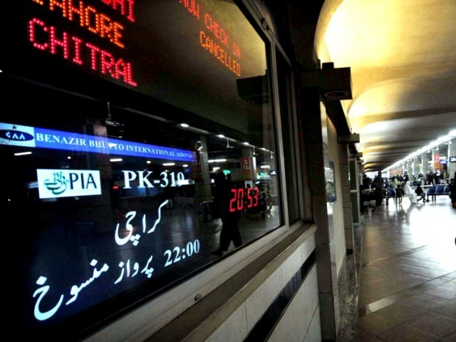 islamabad airport was named the fourth worst airport in the world photo file