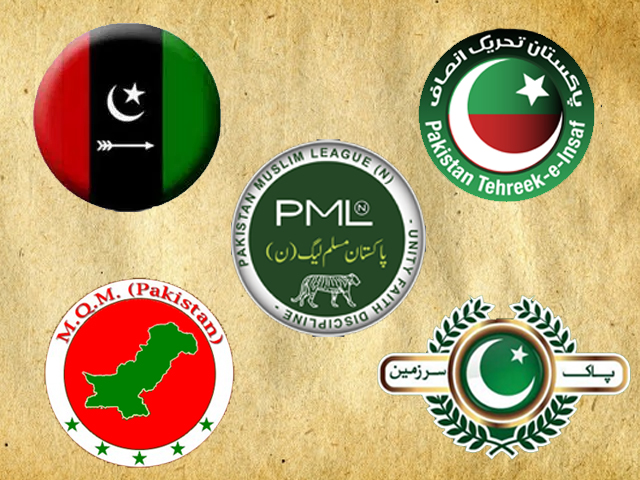 How will the 2018 election, the other season in Pakistani politics, fare on our political parties?