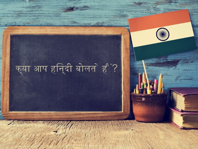 """A chalkboard with the question """"do you speak Hindi?"""" PHOTO: SHUTTERSTOCK"""