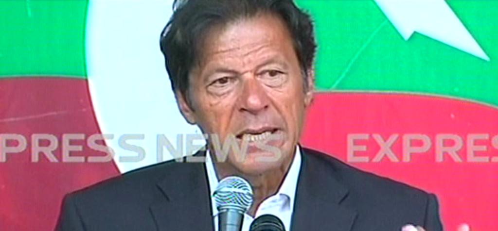 express news screengrab of imran khan speaking at a press conference in islamabad