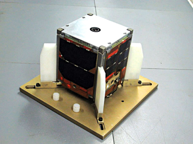 icube 1 has been launched in a polar orbit 600 km above the surface of the earth and is designed to take low resolution images of earth and other objects in space