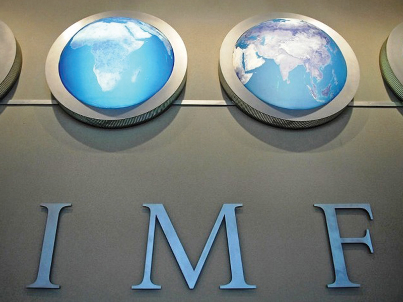 imf says state bank 039 s policies will help pakistan build foreign reserves photo reuters
