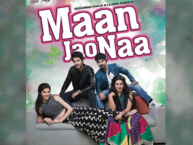 There are times in Maan Jao Naa when the audience can only wonder why the actors are behaving as they are. PJOTO: IMDB