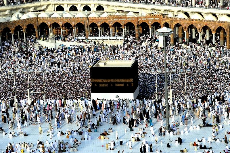 File photo of the Kaaba. PHOTO: AFP