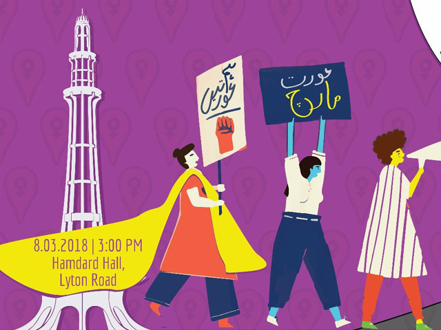 With the Lahore Aurat March, we have attempted and tried our best to engage women from all backgrounds. PHOTO: TWITTER/ AURATMARCH2018