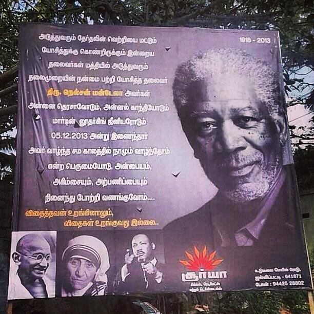 quot we should be proud that we were part of an era when they lived quot reads the billboard portraying morgan freeman as mandela photo farrukhhussaini twitter