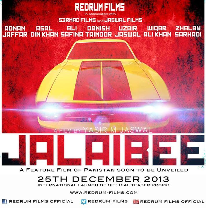 jalaibee is the first pakistani film to be directed with an arri alexa hd camera photo jalaibee facebook page