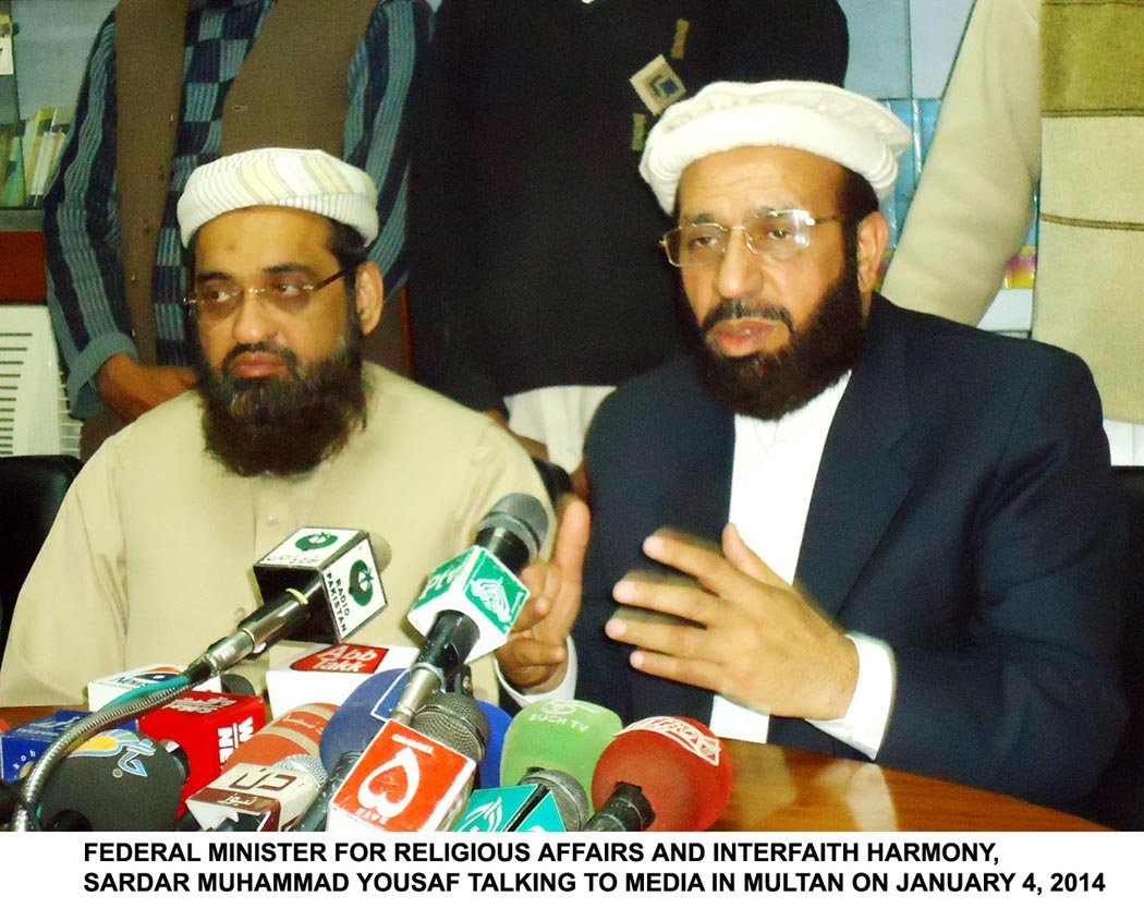 federal minister for religious affairs and interfaith harmony sardar mohammad yousaf speaking in multan photo pid