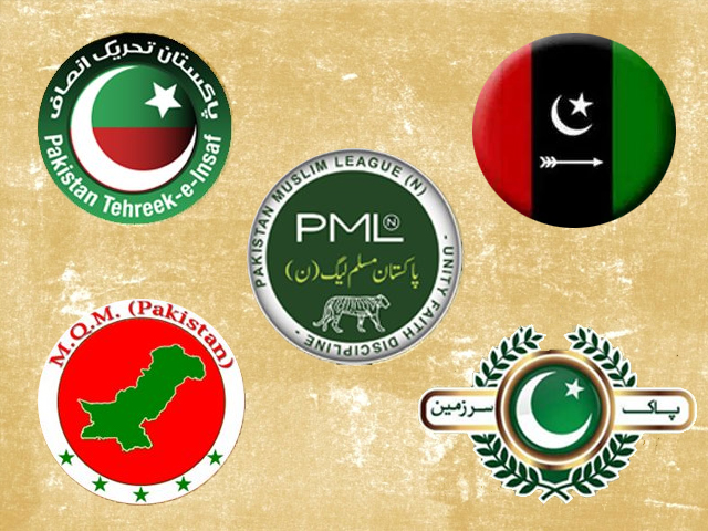 20 to 50 more electables are ready to leave PML-N, either to contest the next election independently or on PTI's ticket.