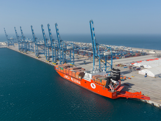 gwadar free zone becomes operational