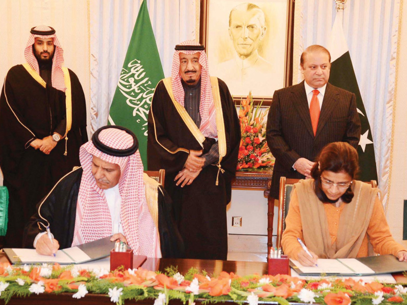 premier nawaz and the saudi crown prince witness the agreement signing ceremony photo pid