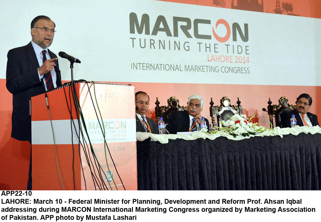 Federal minister for planning, development and reform Ahsan Iqbal speaking at the International Marketing Congress (Marcon). PHOTO: PPI