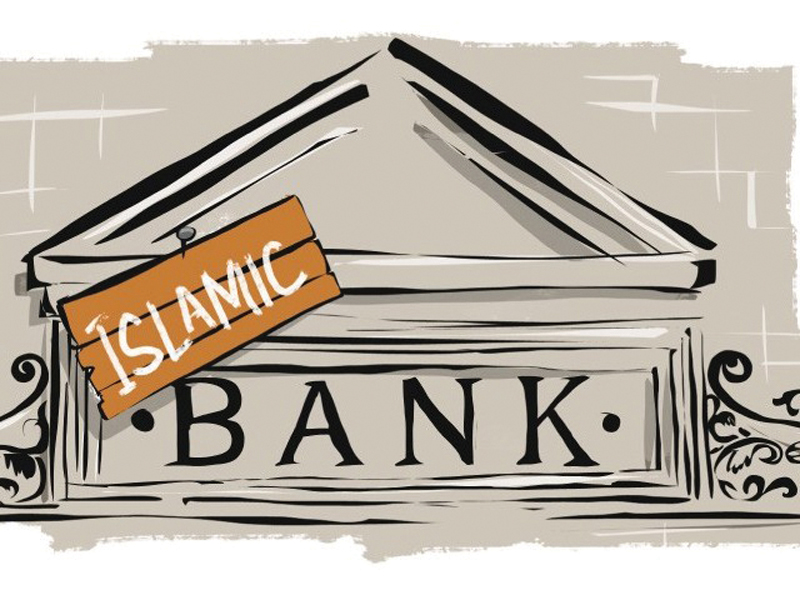 Islamic bank wants to extract up to $35 million in savings from a turnaround plan after posting a net loss of $79.3 million last year. CREATIVE COMMONS