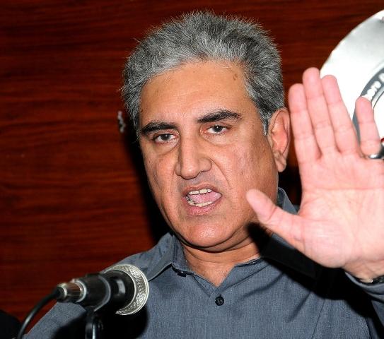 pakistan tehreek e insaf vice chairman shah mahmood qureshi photo express