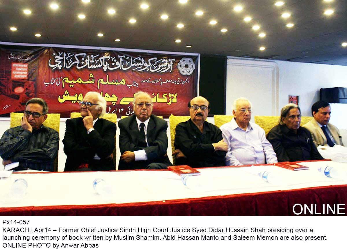 Former Chief Justice of Sindh High Court Justice Syed Didar Hussain Shah along with a number of literaries attend the book launch of Muslim Shamim's book at the Arts Council in Karachi on Monday. PHOTO: ONLINE