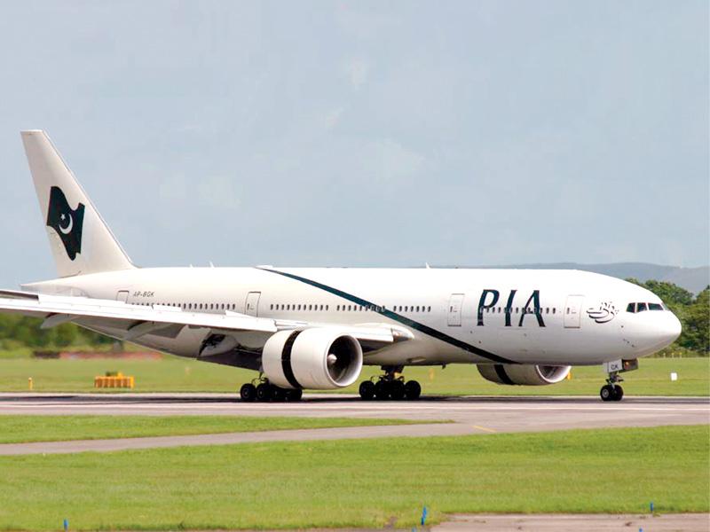 A file photo of a PIA aircraft. PHOTO: FILE
