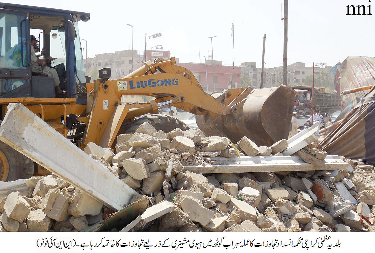 anti encroachment drive launched