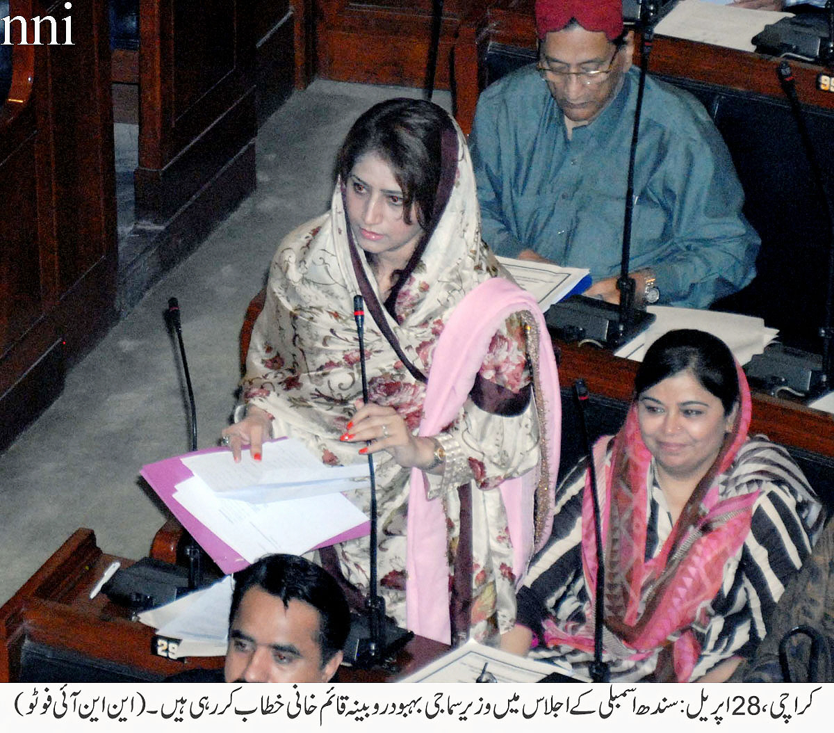 Rubina Saadat Qaimkhani, who is also the minister for social welfare and women development, presented teh bill along with Sharmila Farooqui. PHOTO: NNI