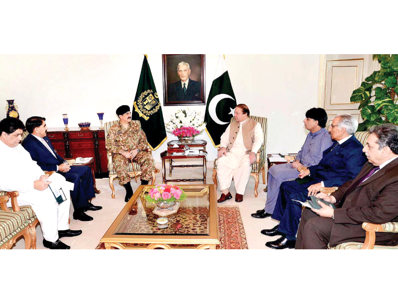 pm nawaz sharif and army chief raheel sharif discuss national security issues photo app