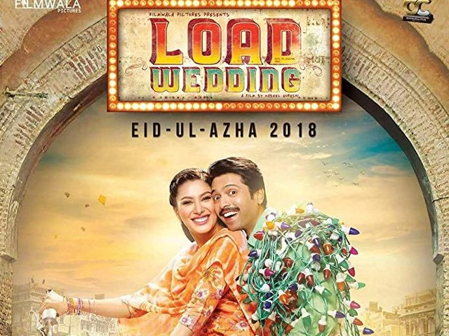 There are many scenes in Load Wedding that do not make much sense and feel forced. PHOTO: IMDB