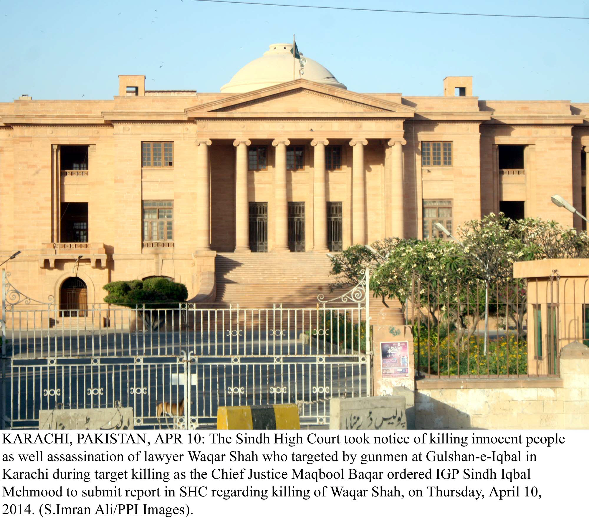 advocate rizvi said that the trial has again come to a halt while his client 039 s health is deteriorating with each passing day photo ppi file