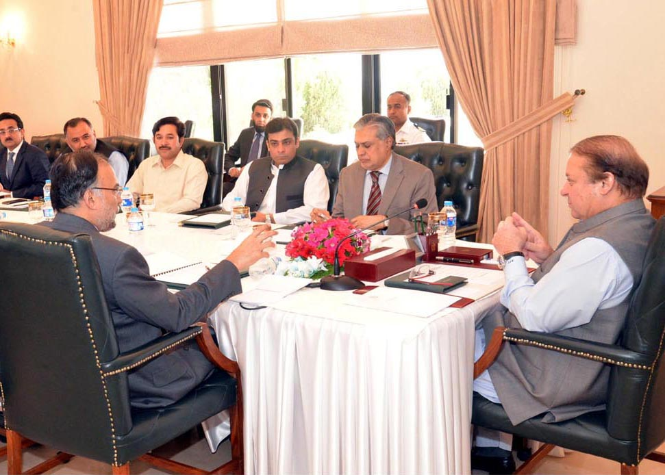 prime minister nawaz sharif chairing the meeting to finalise to finalise the allocation for financial year 2014 15 at pm house on friday may 23 2014 photo pid