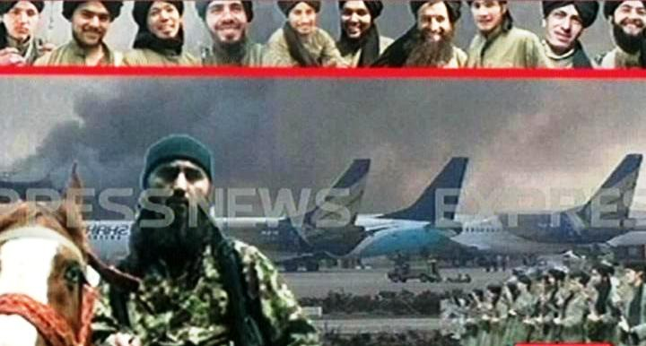 an express news screengrab of a taliban linked webpage showing pictures of those allegedly involved in karachi airport attack