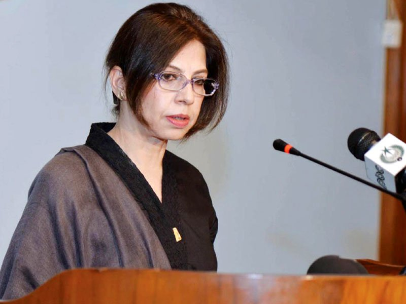 Foreign Office spokesperson Tasnim Aslam. PHOTO: INP/FILE