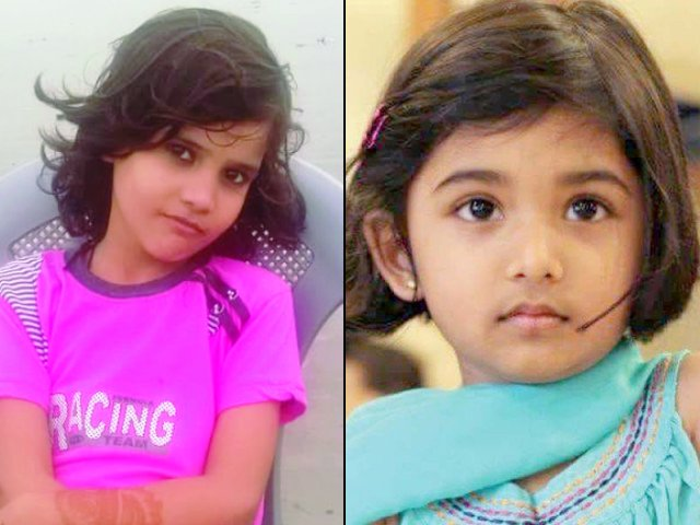 In the last two incidents, where little Amal (R) and Aqsa (L) became the victims, it was the police itself that was to blame.