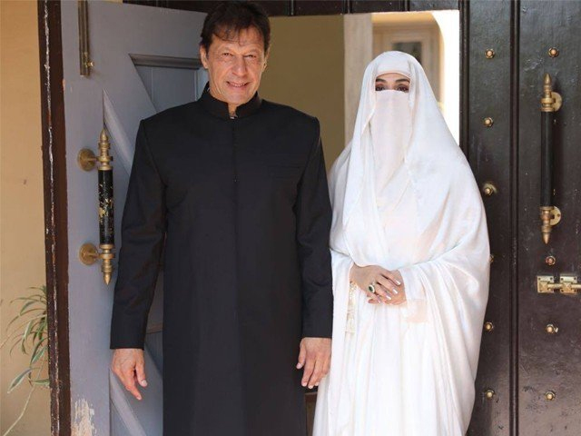 Bushra Maneka has remained an elusive presence in Imran Khan's private life. PHOTO: FACEBOOK/ PTI OFFICIAL
