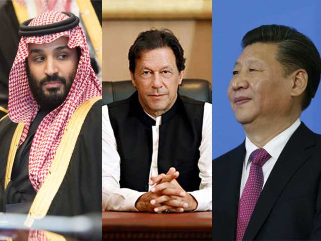 China is rightly welcoming the Saudi investment because as long as China controls the theatre while others perform under its watch, they would have no issues.