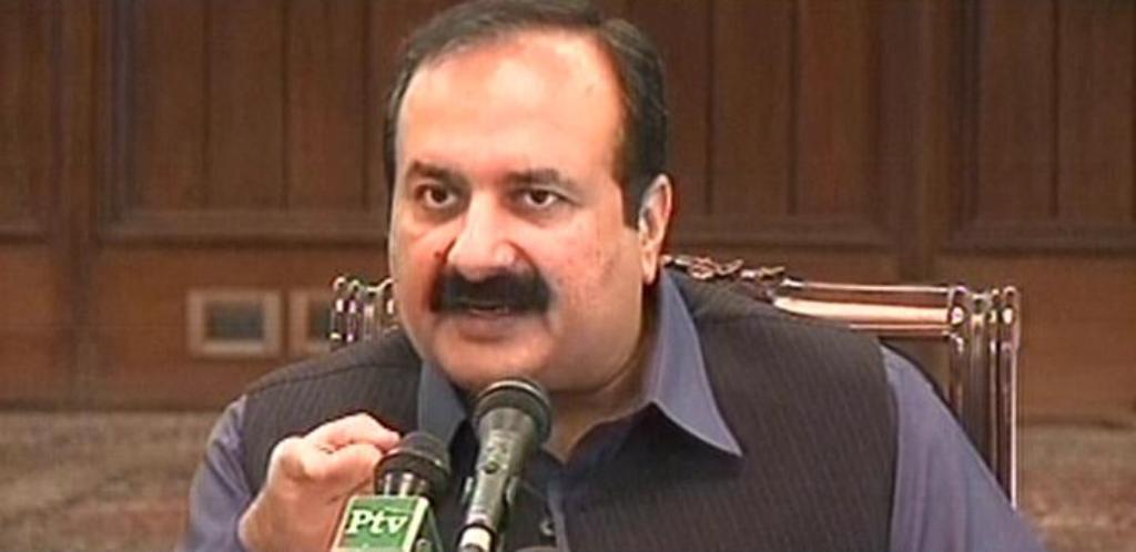 govt building treason money laundering case against qadri rana mashhood