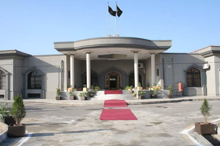 ihc panel decides to reopen family courts