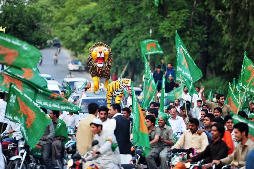 pml n announces protest rallies against govt after eid