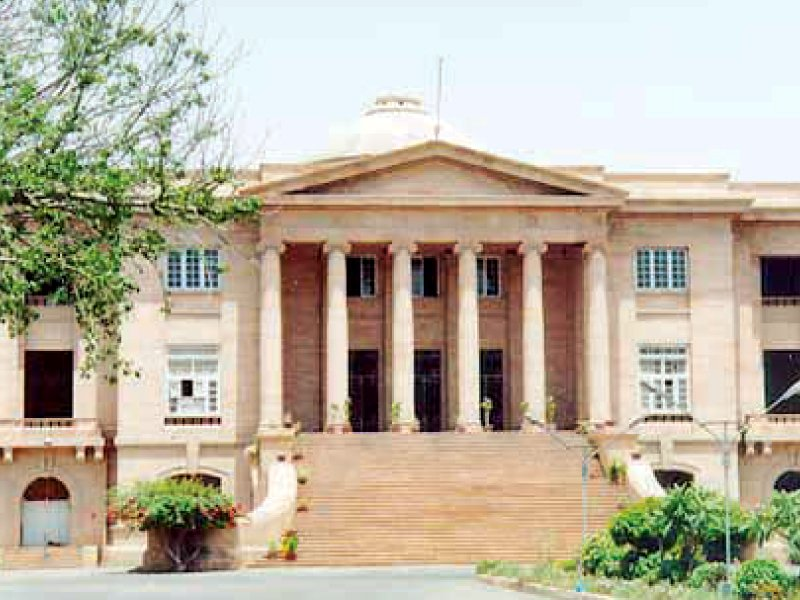 shc denies stay on release of mdcat merit list
