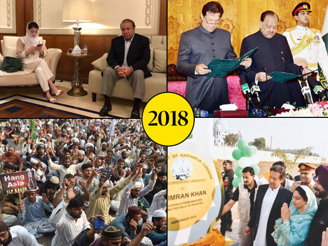 For many, this year offered a lot to be optimistic about when it comes to the future of Pakistan.