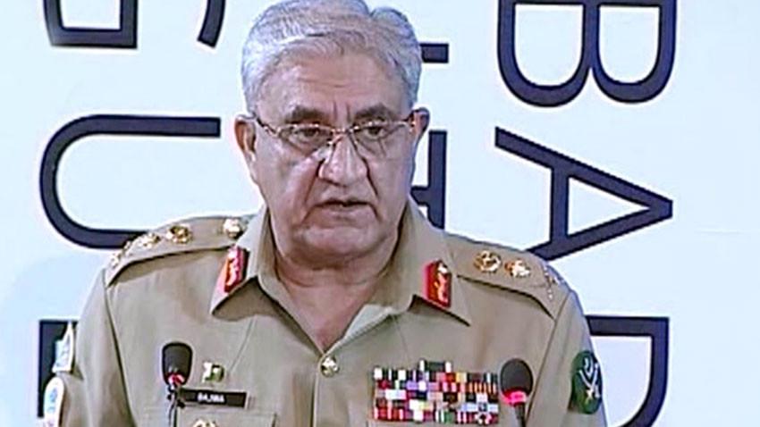 chief of the army staff general qamar javed bajwa