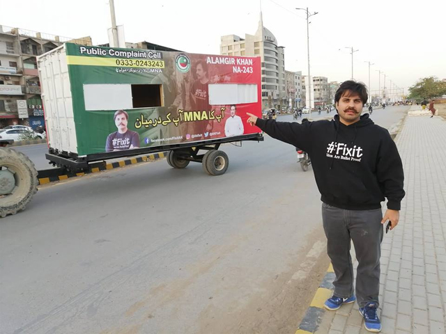 alamgir khan should fixit more like an mna and less like a rebel