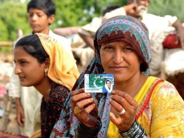 BISP has consistently provided relief to underprivileged women, especially in rural Sindh. PHOTO: FILE