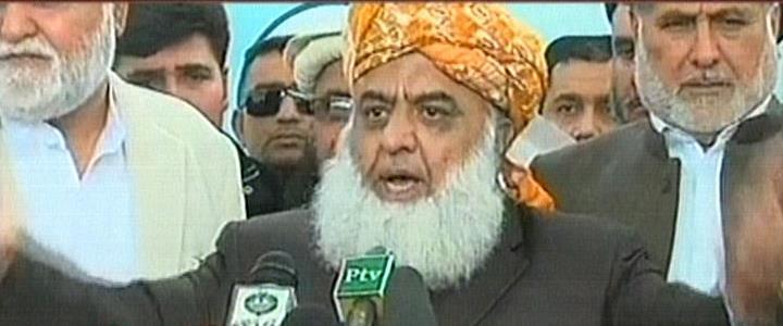 express news screengrab of jui f chief fazlur rehman