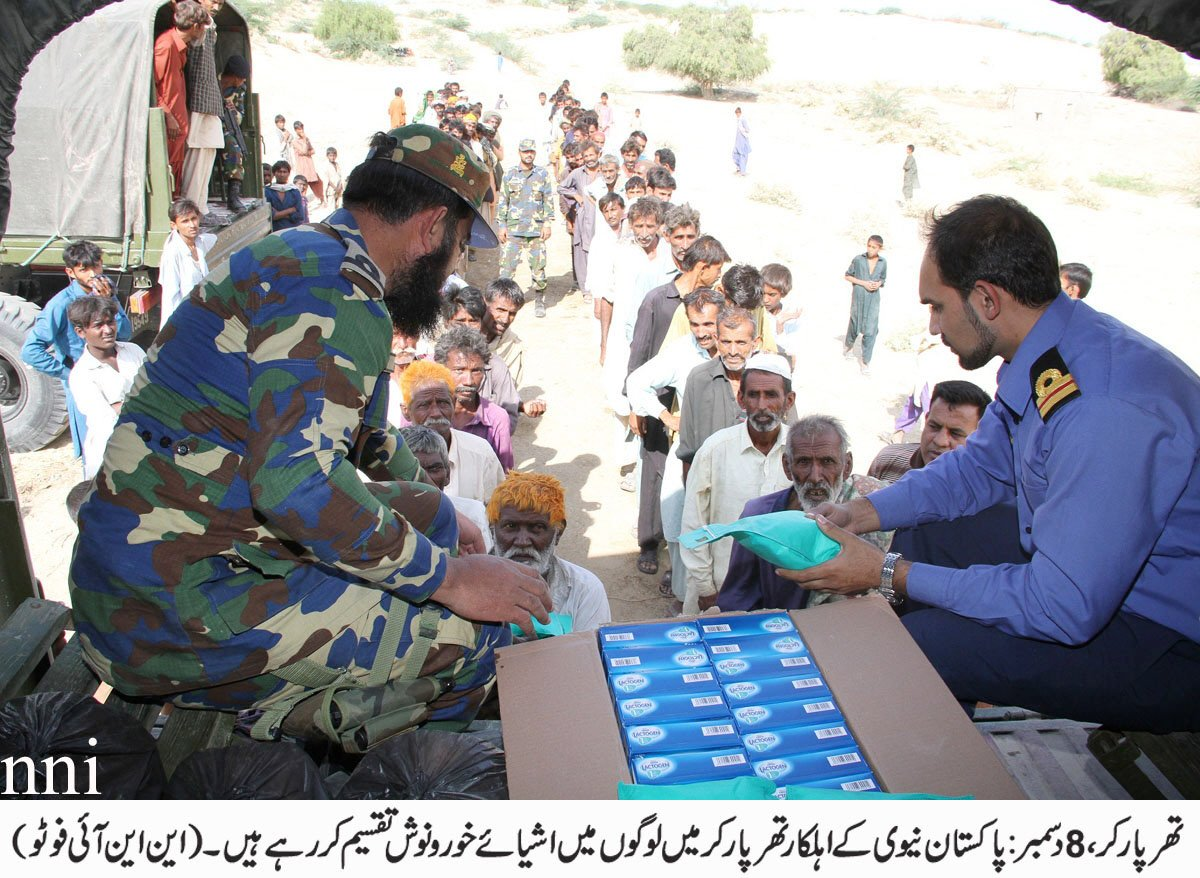 """""""Thousands [from Khyber Agency] have become displaced people and are seeking makeshift shelter in different parts of the province. However, the federal government has not provided them with any substantial assistance,"""" Afridi claimed. PHOTO: NNI"""