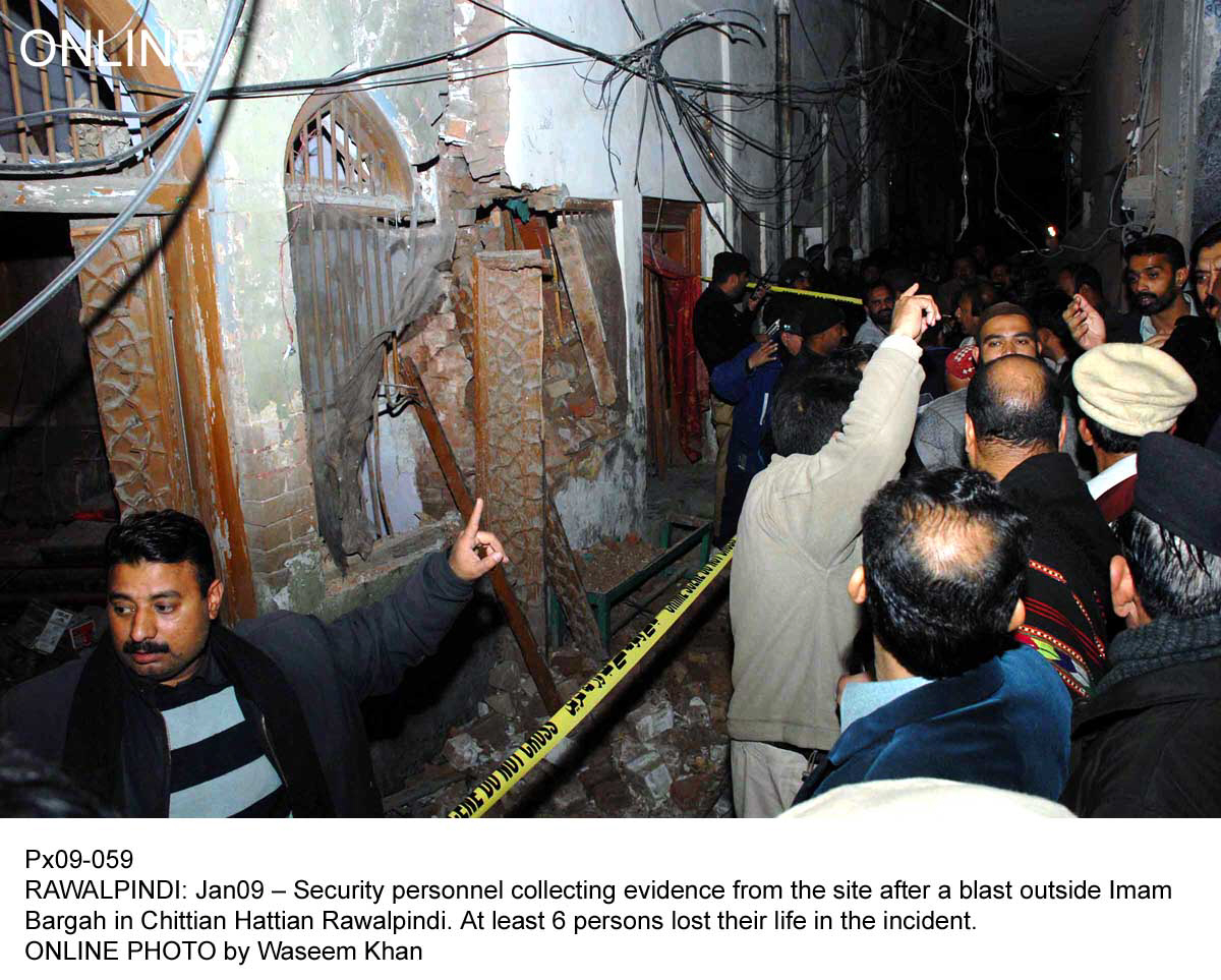 imambargah blast police register fir round up 12 suspects