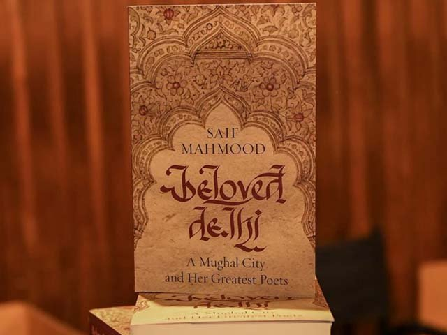 Published in late 2018, this book is an exhilarating revivification of the city of poets. PHOTO: TWITTER/ SYED MOHAMMAD QASIM