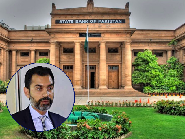 It is encouraging to see the appointment of Reza Baqir, a trained economist, as governor SBP.