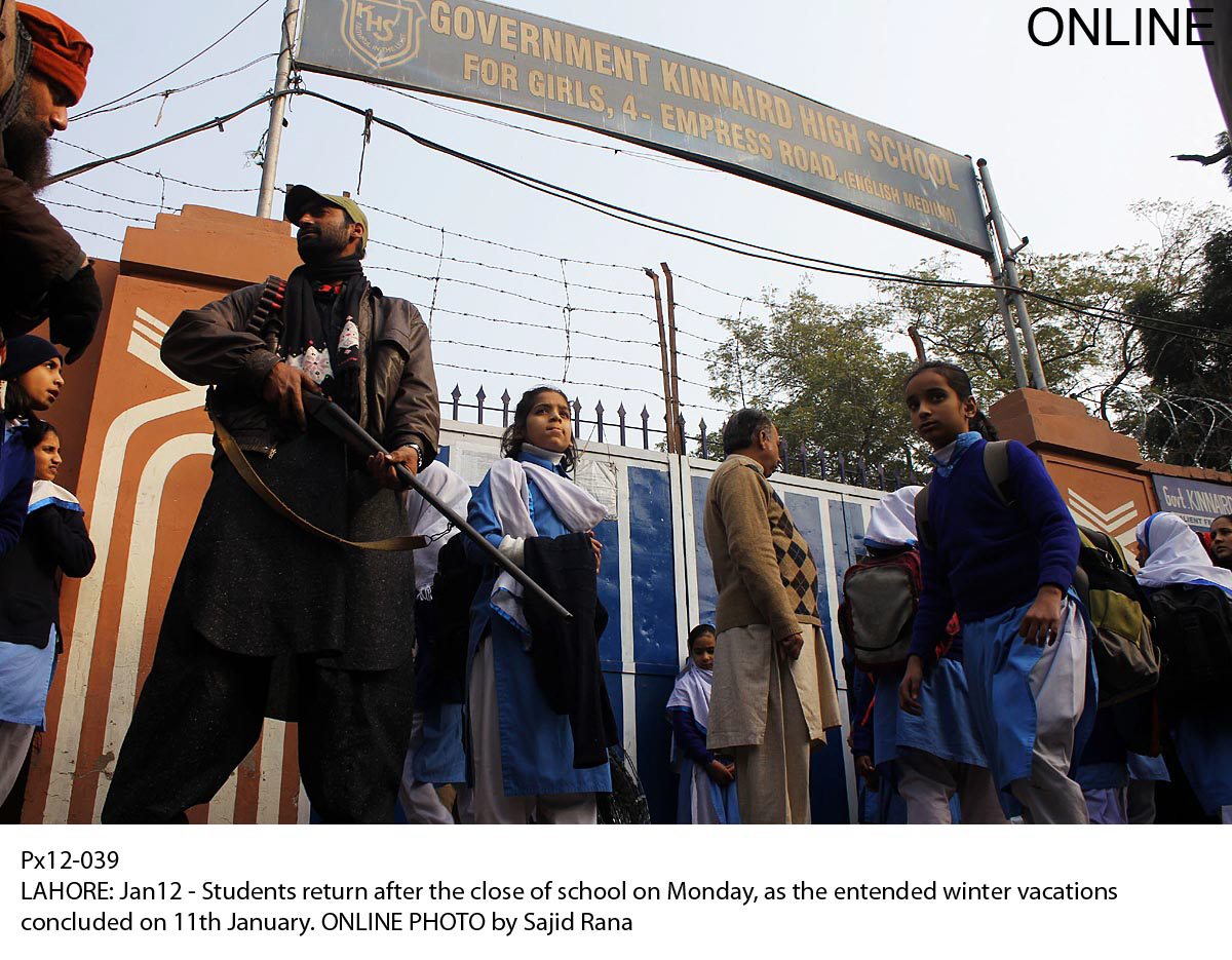 Some private institutions and schools have also complained of receiving threats from banned militant groups, they said. PHOTO: ONLINE