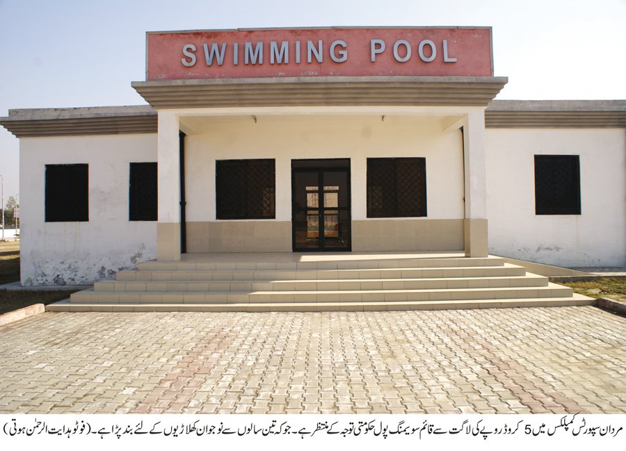 The swimming facility has failed to open its doors for swimmers. PHOTO: HIDAYATUR REHMAN/EXPRESS