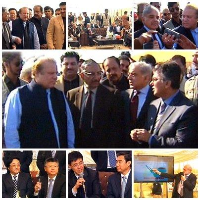 prime minister nawaz sharif visits chinio photo radio pakistan